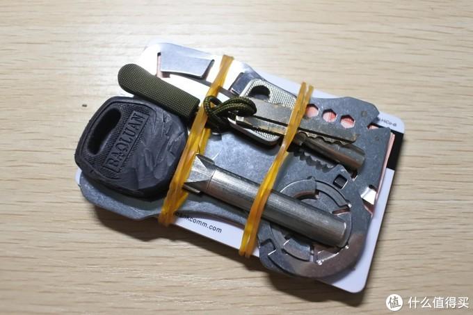 一条门钥匙,两条电动车