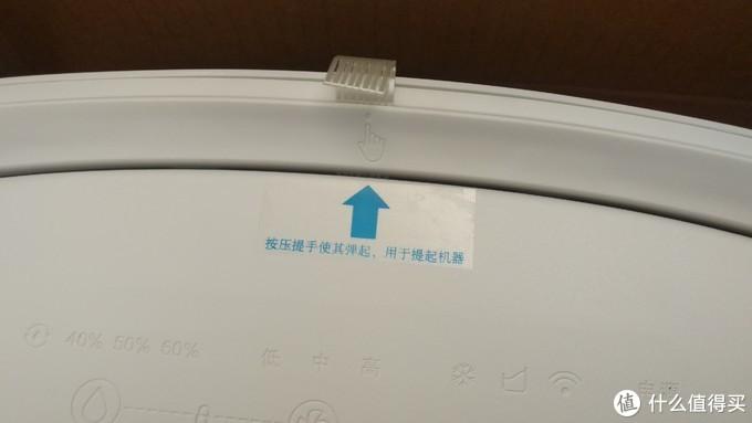 如图中文字所示
