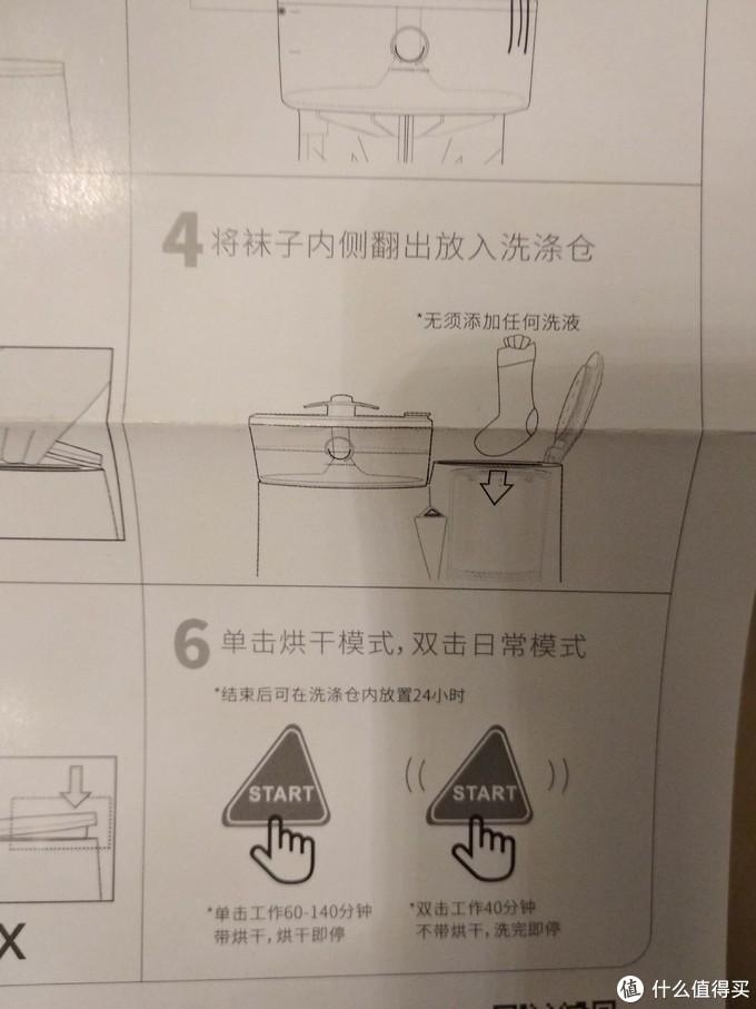 真实内裤体验,清洗效果理想,使用方便靠谱的笑脸内裤洗护机和袜子机评测使用小结