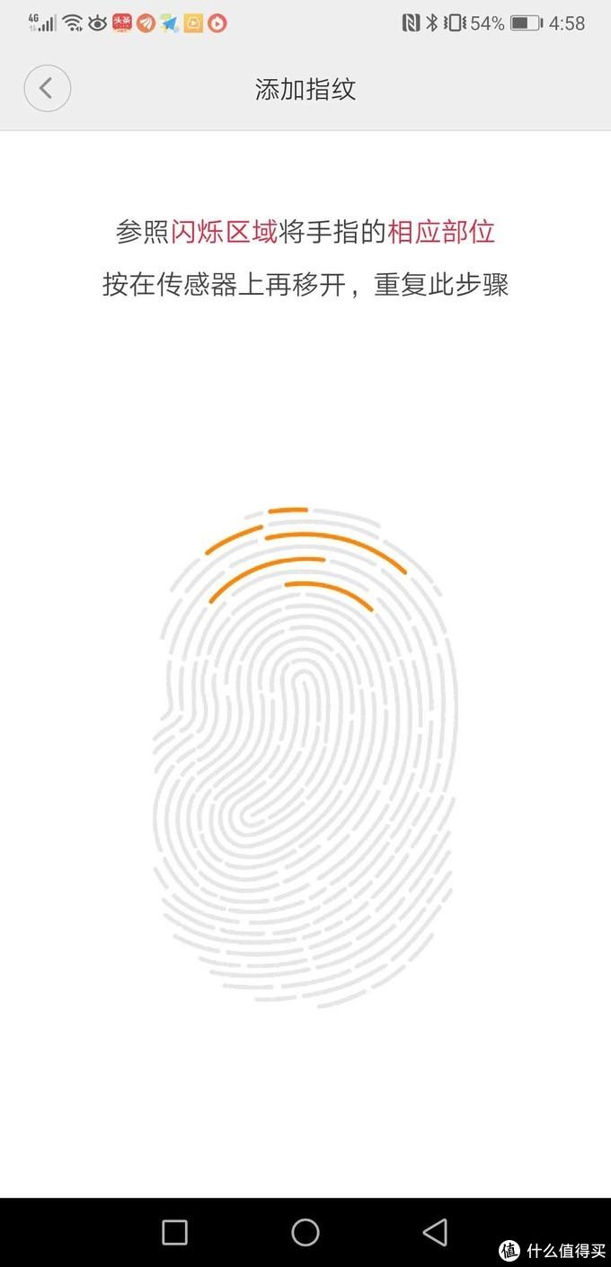 旧居智能化计划—鹿客智能指纹锁+智能吸顶灯