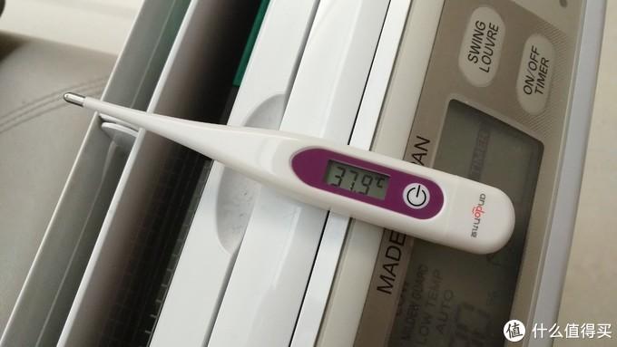 三菱是37.9度,有点发低烧呀亲!