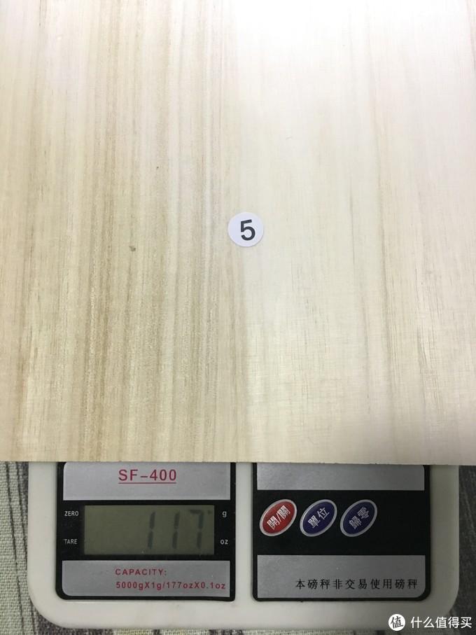 5#板19.8*17.6*1.2cm,重117g