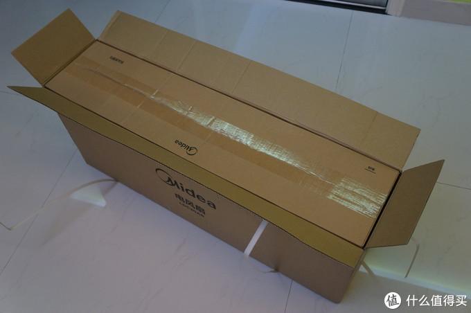 网货标准双层纸箱?