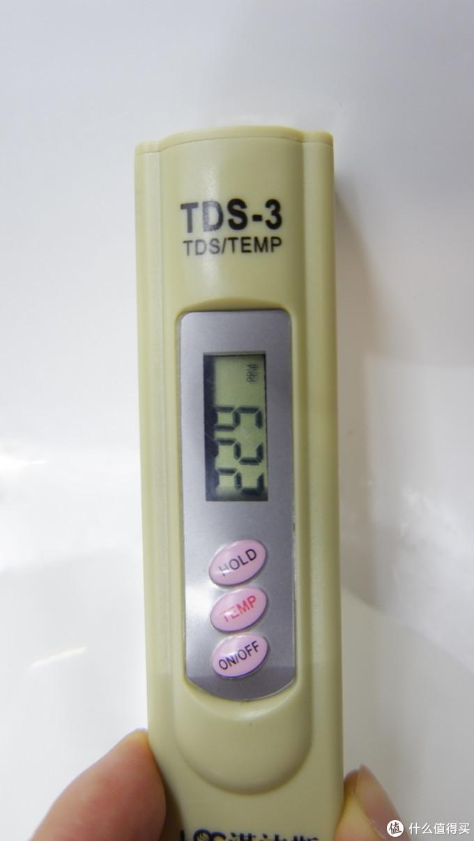 TDS值达到了229