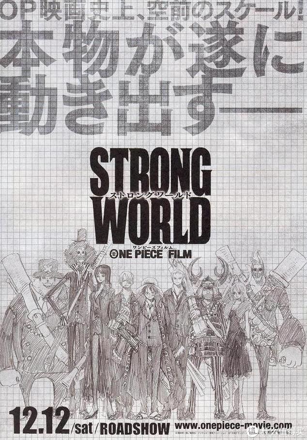 海贼王 P.O.P.大系入坑手册 Ⅱ