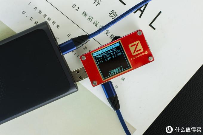 听说它比小米9还难抢?小米这款无线充移动电源,包含有多少硬货?