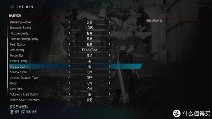 4款主流级A卡测试《鬼泣5》最高画质,RX 590优化爽玩4K?