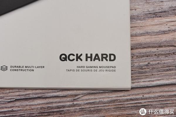 顺滑到不可思议?—赛睿QCK HARD鼠标垫评测