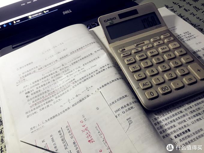 考试好帮手