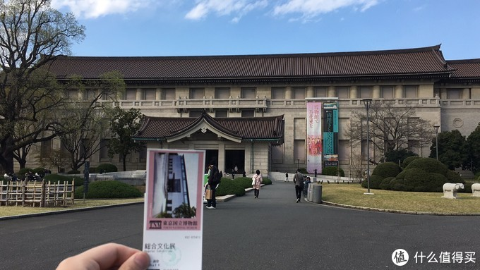 中间为主馆右边为东洋馆主要展出中国文物及部分东南亚国家的文物,左手边平成馆等其他一些展馆。