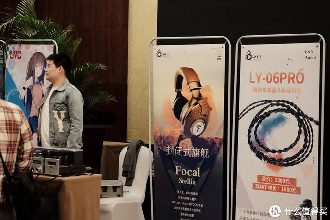 2019 上海HIFI耳机展(第四届)展会回顾