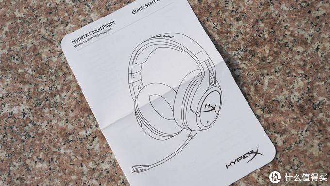 无线竞技 无限实力——金士顿HYPERX Cloud Flight 天箭耳机