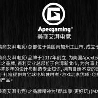 艾湃电竞AG-750M开箱简介(接口|外壳|做工|线材)