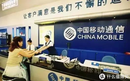 电信巨头,下一个华为,它却让中国移动输掉2000亿豪赌!