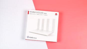 华为 WS5200 增强版购买过程(包装 电源 说明书 插口 机身)