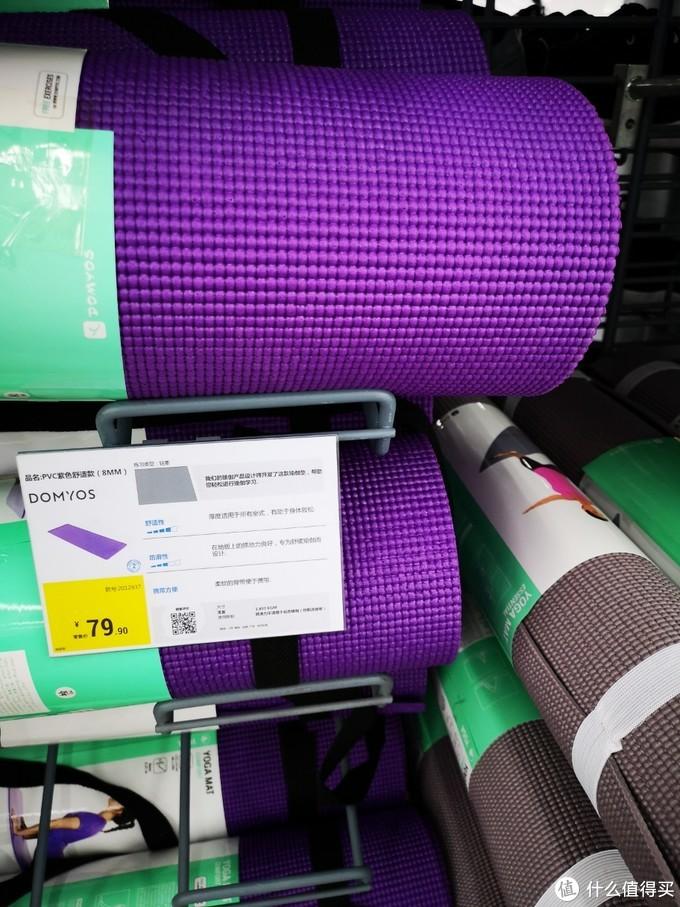紫色我喜欢