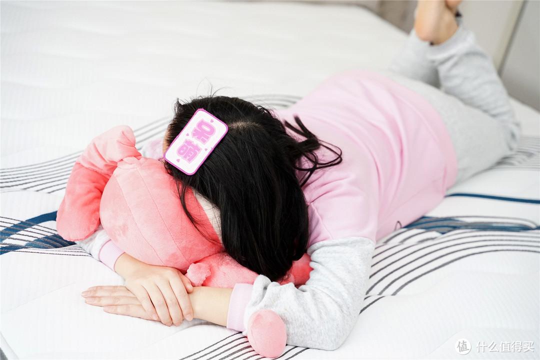 愿你好梦——喜临门 城市爱情 乳胶弹簧床垫