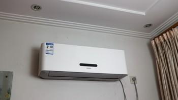 小米 智米全直流变频空调 1.5匹开箱展示(面板 款式 材质)