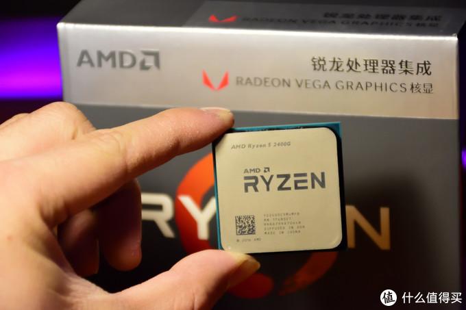 测试用的 Ryzen 5 2400G