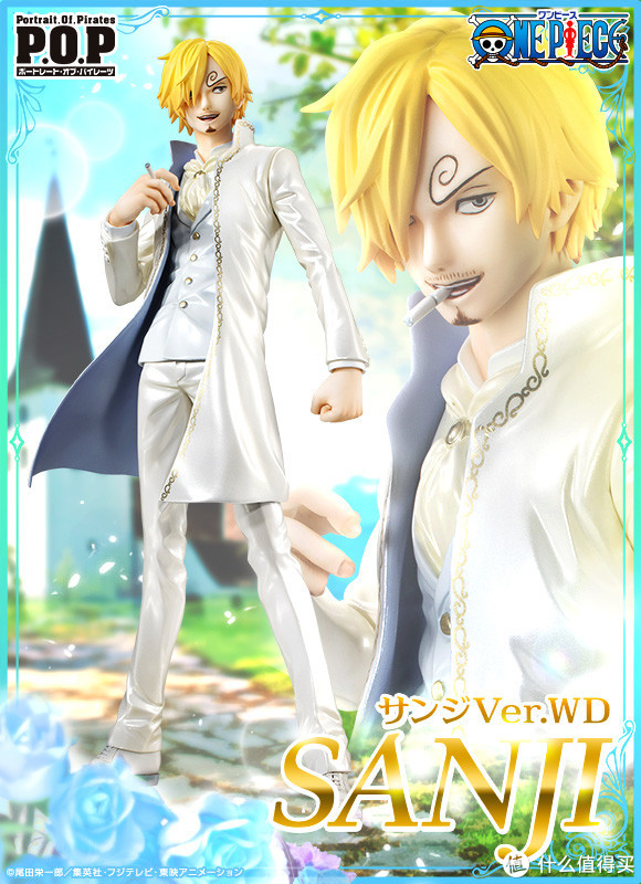 (LIMITED EDITION 山治 Ver.WD)