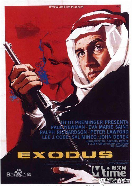 1960《出埃及记》,次年奥斯卡获奖哦