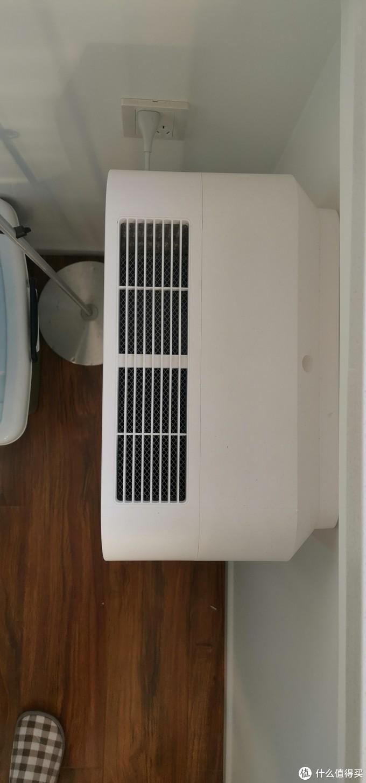 智米新风使用感受以及内保温墙面安装