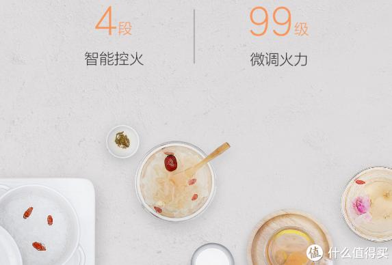 米家多功能电煮壶发布:24种烹饪模式,APP互联