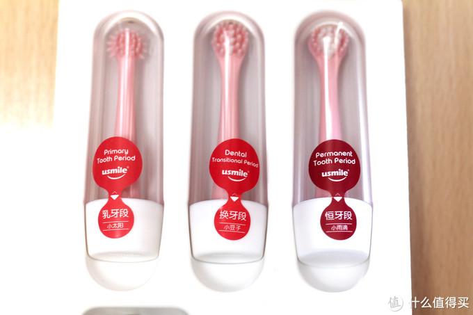 选择儿童电动牙刷何必东奔西走,usmile Q1冰淇淋儿童专业电动牙刷使用体验。