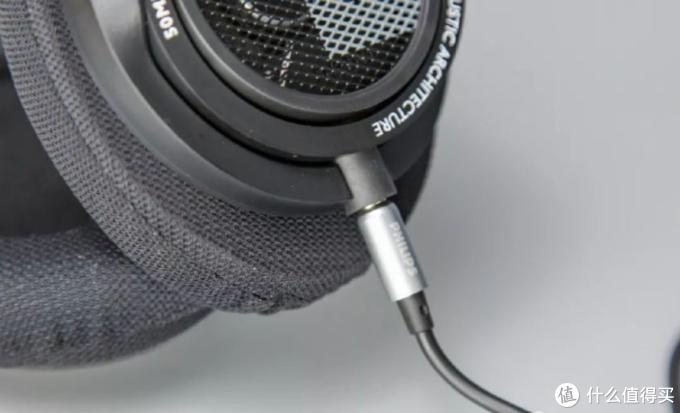 SHP9500的耳机端插头