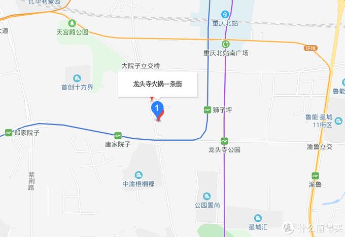 重庆游玩小荐~(美食、景点)