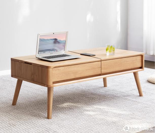 可收纳可升降:源氏木语 上新一款全实木长桌 既是茶几也是工作台