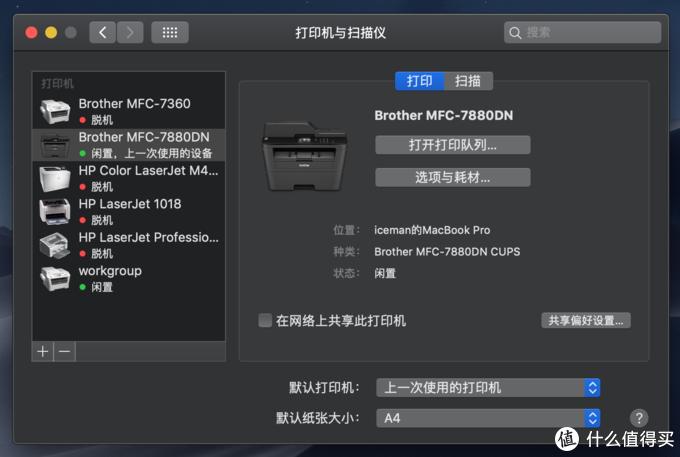 OSX免驱可用
