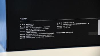 小米 mini 1167M 无线 AC双频路由器购买过程(包装 设计 连接)