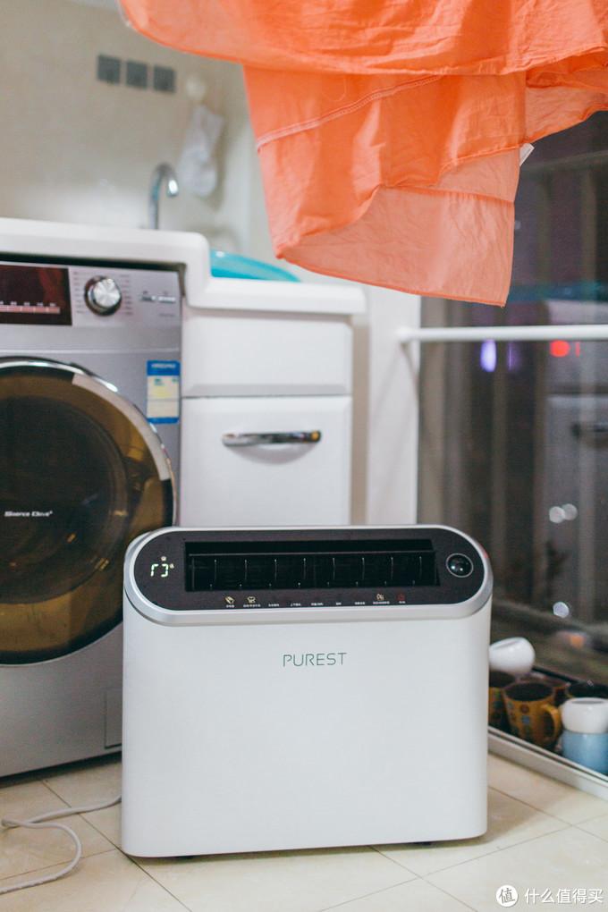 不限流量的雨季—遇上浦力适Drybot-s除湿干衣机