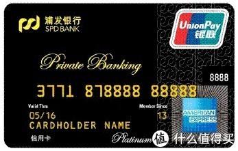 玩卡   信用卡权益之免费接送机,不可错过的完整盘点