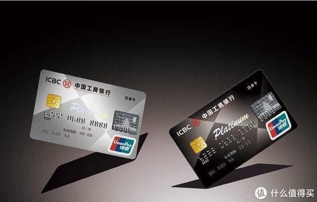 商旅出行,接送机必备信用卡汇总