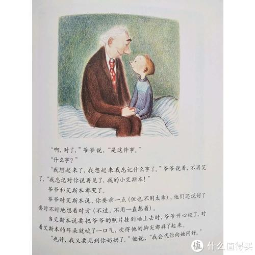 如何用有爱的方式,给孩子讲述生死—关于死亡的童书书单