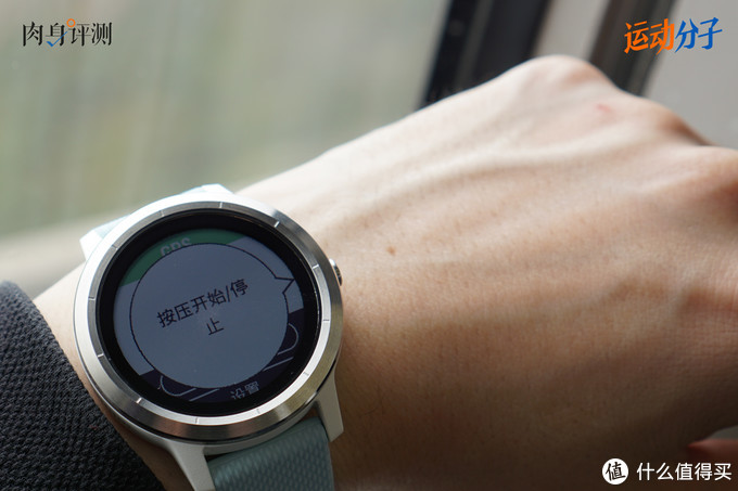 佳明vívoactive 3 trainer和华为Watch GT:不同定位的千元智能运动手表对比测评