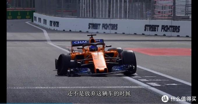 疾速争胜:Netflix纪录片《Formula 1: Drive to Survive》推荐