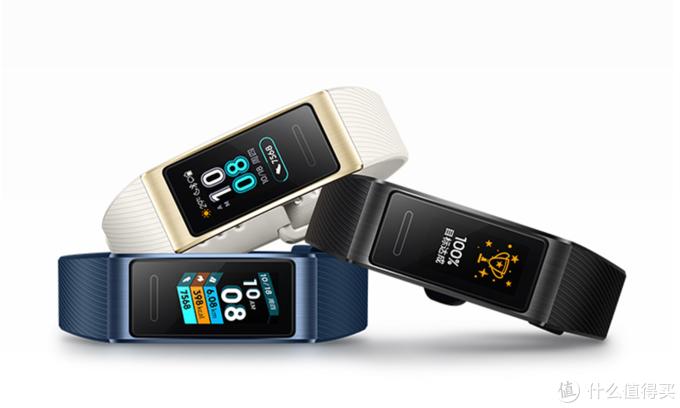 每天万步走,活到九十九 | 华为手环 3 Pro ,提供轻量级健康可穿戴解决方案