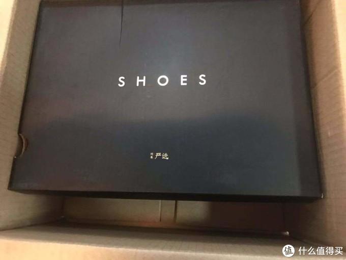 外面的鞋盒