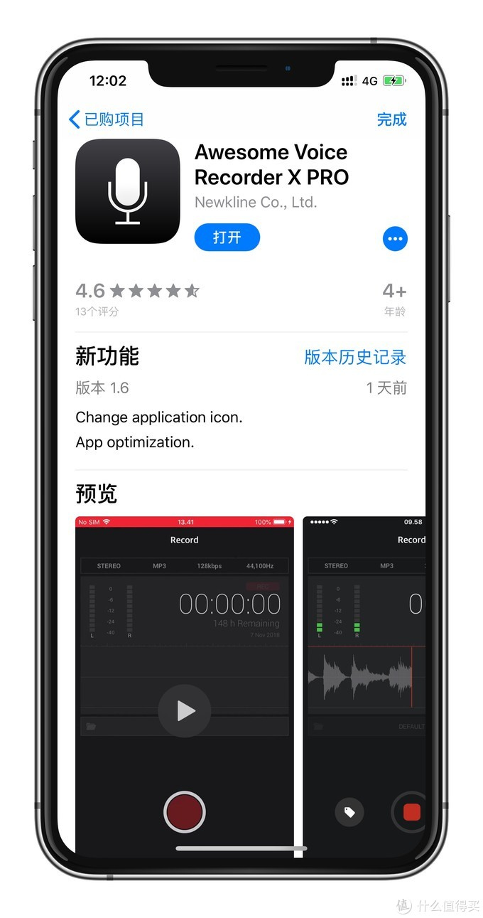 Awesome Voice Recorder X PRO