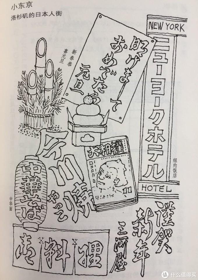 在美国的日本文化也在一直发展