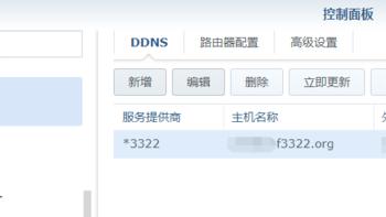 群晖 DS216play 服务器使用总结(安装|系统|噪音|域名)