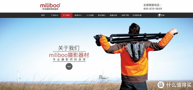 稳走天涯--Miliboo MTT705BS-NT(碳纤维)独脚架评测