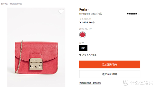 1分钟内找到时下最火的包包、鞋子、美妆!直男送礼必备的海淘购物网站!