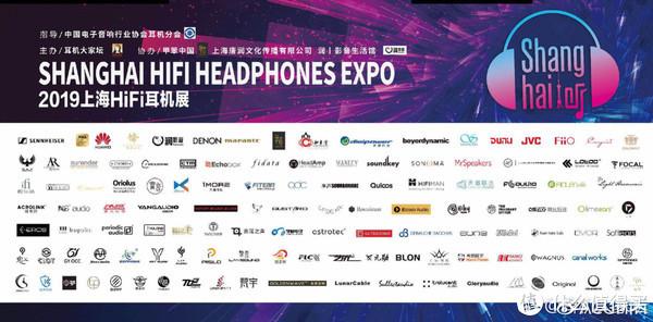 H酱的2019上海HIFI耳机展ACG向随身新品盘点(耳塞+播放器)