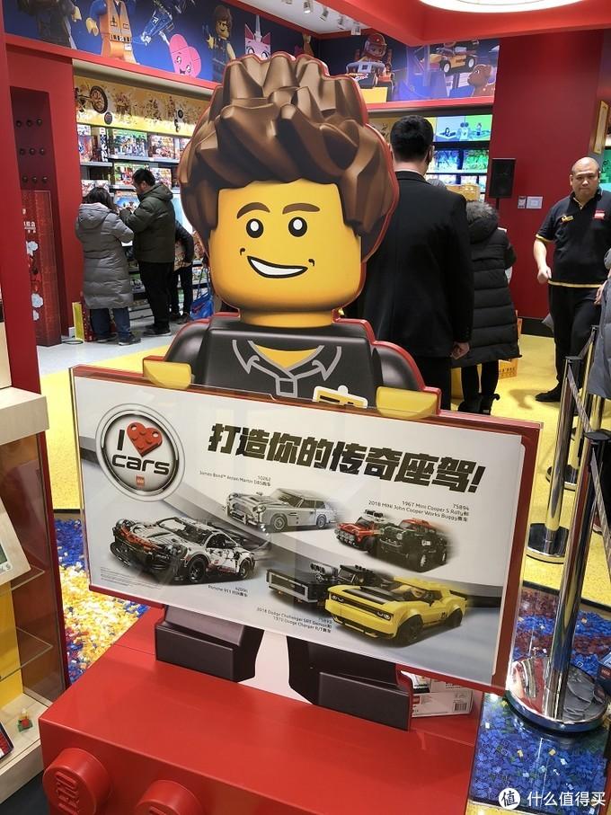 北京首家乐高集团全球旗舰店开业游记