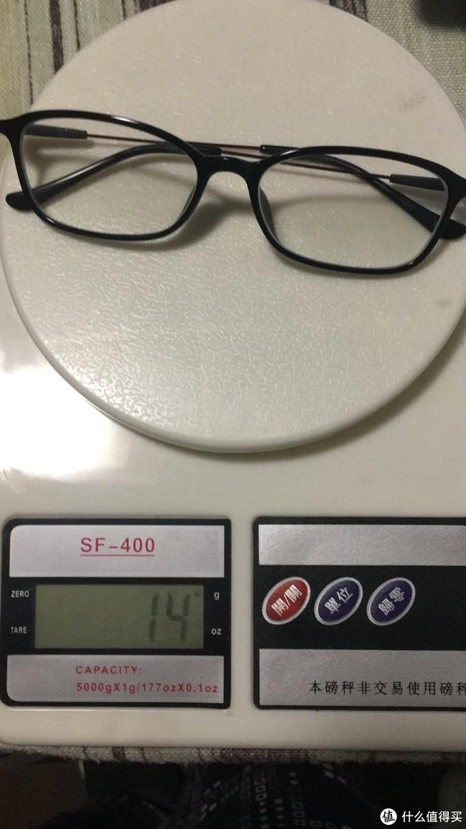 重14g,镜架重7g,不过这个镜片好像厚一点点