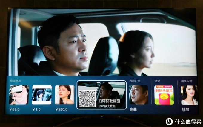 """《到站秀》第249弹:好画质源于优质""""芯""""  Hisense 海信 HZ65U7E ULED电视"""